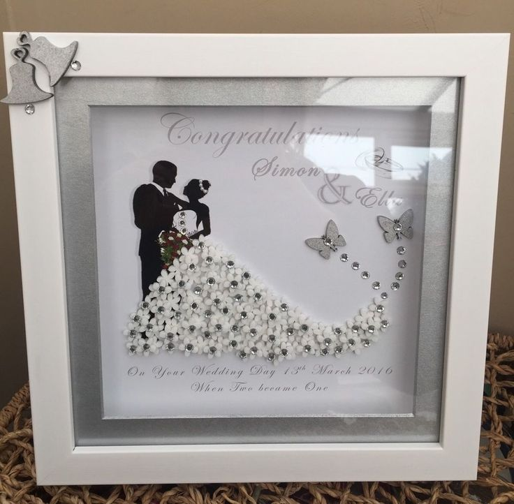 PERSONALISED DEEP BOX FRAME WEDDING ANNIVERSARY MR MRS GIFT PRINT DIAMANTES in H...